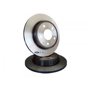 Тормозной диск задний Kuga 2/ C-Max