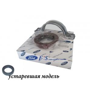 Сальник привода КПП (ремкомплект) 1863642